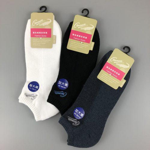 毛巾底刺繡船型襪(加大)