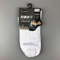 IMG_1543旅行家防黴排汗短襪(加大)- 白