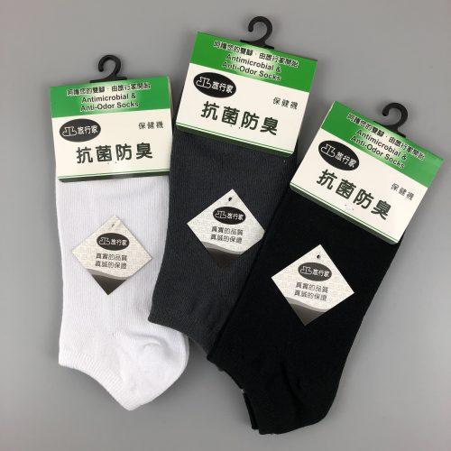旅行家抗菌防臭船型襪
