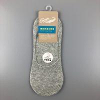 鱷魚超低止滑隱形襪- 淺灰