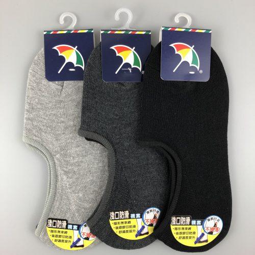 Arnold Palmer隱形襪