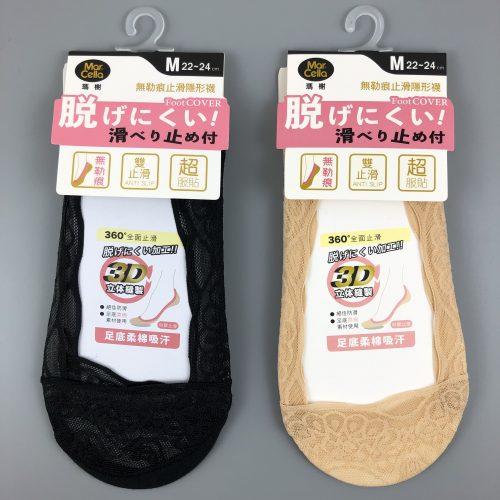 瑪榭360度防滑蕾絲襪套