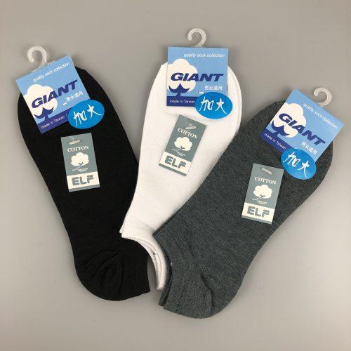 GIANT舒適棉襪(加大)