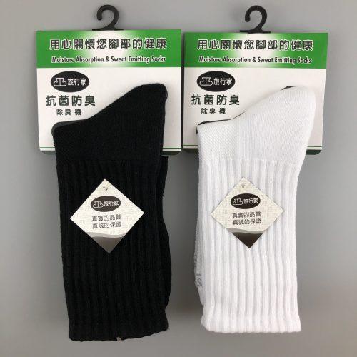 抗菌毛圈高筒襪