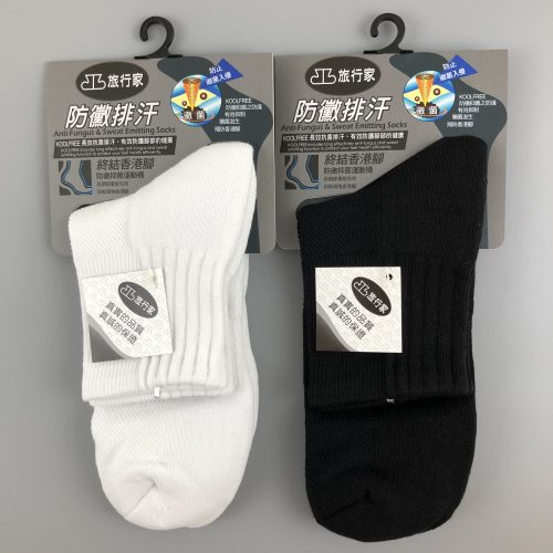防黴排汗毛圈羅紋棉襪