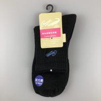 毛巾底1/2刺繡棉襪(加大)-黑