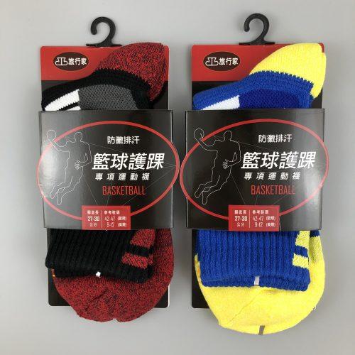 籃球運動護踝襪(加大)