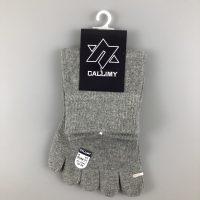 卡拉蜜五趾中筒襪-淺灰