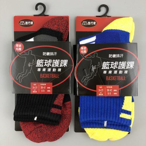 籃球運動護踝襪