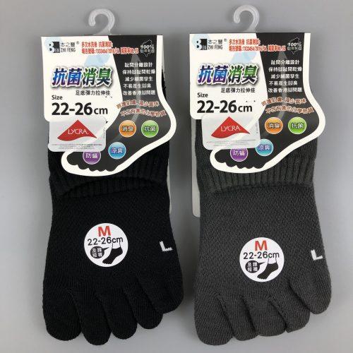 抗菌棉五趾襪