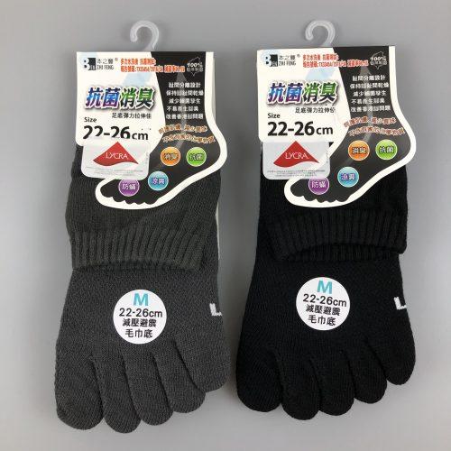 抗菌棉毛巾底五趾襪