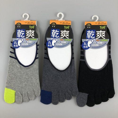 乾爽五趾隱形襪