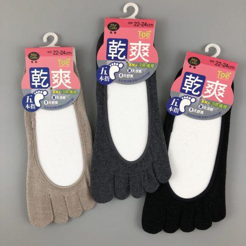 乾爽低口五趾隱形襪