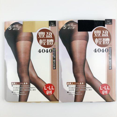 豐盈輕體-韌。L-LL彈性絲襪