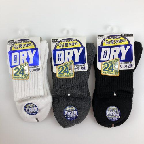 吸濕排汗加厚1/2襪