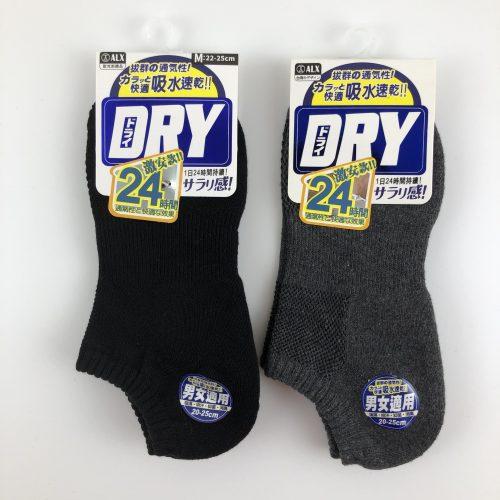 吸濕排汗加厚氣墊襪