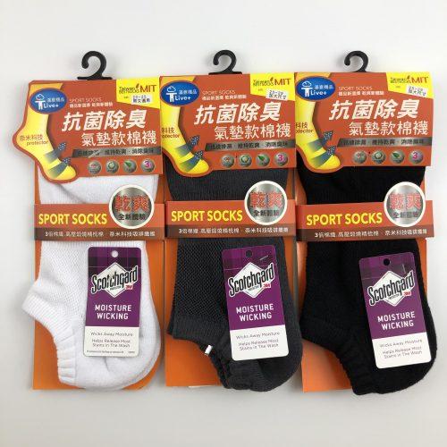 3M抗菌消臭氣墊船型襪(加大)