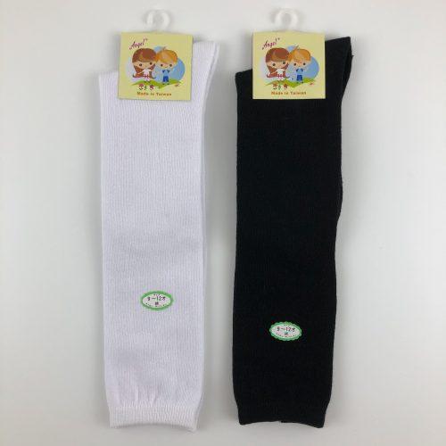 素色兒童長襪